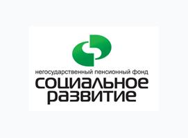 НПФ Социальное развитие